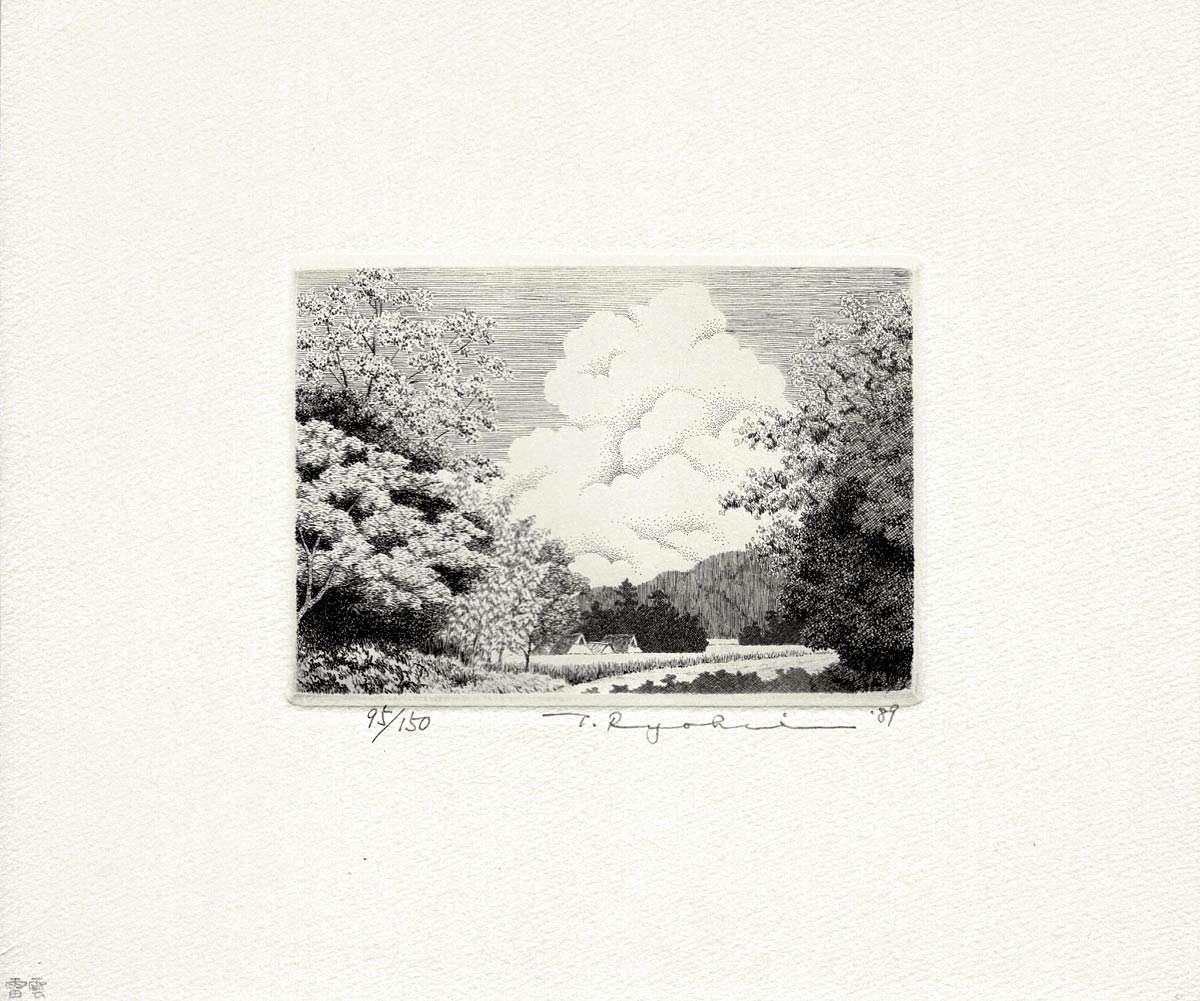 Thunder Clouds, 1989 Etching, Ed. 95 of 150